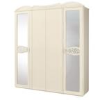 Шкаф для одежды София МН-025-04
