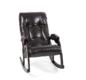 Кресло-качалка Dondolo № 67