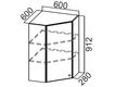 Шкаф навесной угловой Ш600у/912 Модус
