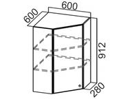 Шкаф навесной угловой Ш600у/912 Классика