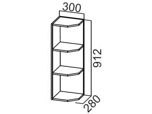 Шкаф навесной торцевой Ш300т/912 SV