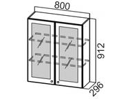 Шкаф навесной со стеклом Ш800с/912 Классика