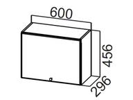 Шкаф навесной горизонтальный ШГ600/456 Модус