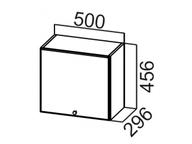 Шкаф навесной горизонтальный ШГ500/456 Модус