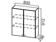 Шкаф навесной Ш800/912 Классика