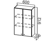 Шкаф навесной Ш600/912 Прованс