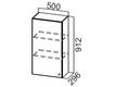 Шкаф навесной Ш500/912 Модус