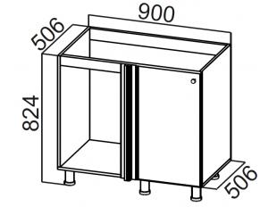 Стол рабочий угловой под мойку М1000у Модус