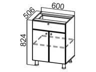 Стол рабочий с ящиком и створками С600яс Классика