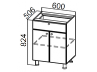 Стол рабочий с ящиком и створками С600яс Модус