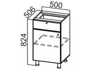 Стол рабочий с ящиком и створками С500яс Классика