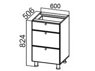 Стол рабочий с ящиками С600я Классика
