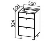 Стол рабочий с ящиками С500я Классика
