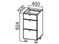 Стол рабочий с ящиками С400я Классика