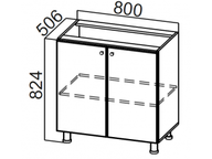 Стол рабочий С800 Классика