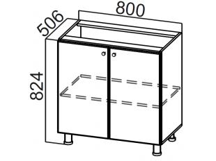 Стол рабочий С800 Модус