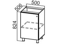 Стол рабочий С500 Классика