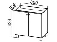 Стол рабочий под мойку М800 Прованс