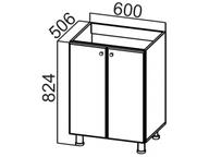 Стол рабочий под мойку М600 Классика