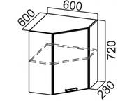 Шкаф навесной угловой Ш600у Волна