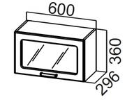 Шкаф навесной горизонтальный со стеклом ШГ600с Классика