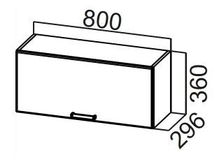Шкаф навесной горизонтальный ШГ800 Модус