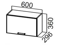 Шкаф навесной горизонтальный ШГ600 Прованс