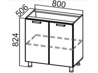 Стол рабочий С800 Волна