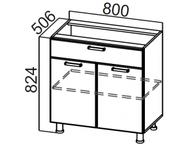 Стол рабочий с ящиком и створками С800яс Волна