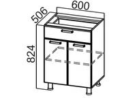 Стол рабочий с ящиком и створками С600яс Волна