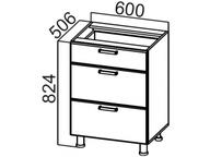 Стол рабочий с ящиками С600я Волна