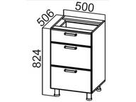 Стол рабочий с ящиками С500я Волна