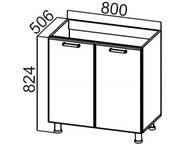 Стол рабочий под мойку М800 Волна