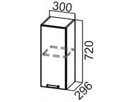 Шкаф навесной Ш300 Модерн