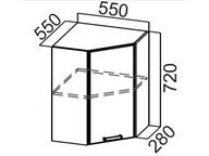 Шкаф навесной угловой Ш550у Модерн