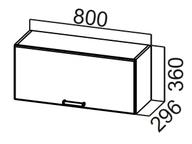 Шкаф навесной горизонтальный ШГ800 Модерн
