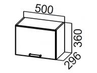 Шкаф навесной горизонтальный ШГ500 Модерн
