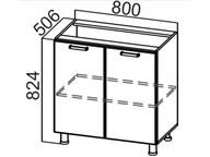 Стол рабочий С800 Модерн