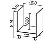 Стол рабочий под плиту С600п Модерн