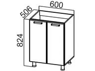 Стол рабочий под мойку М600 Модерн