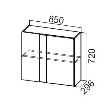 Шкаф навесной угловой Ш850у Модус