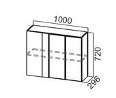 Шкаф навесной угловой Ш1000у Классика