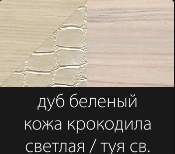 Шкаф угловой с зеркалом Ивушка 7