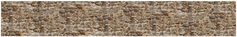 Панель стеновая с фотопечатью Камни 2800х670х3