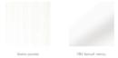 Стенка Румба белый глянец