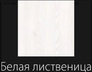 Шкаф МЦН буфет Волжанка-Квадро