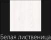 Гостиная Волжанка-Квадро