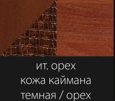 Шкаф комбинированный с зеркалом Визит 16