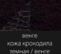 Шкаф-секция Визит 16