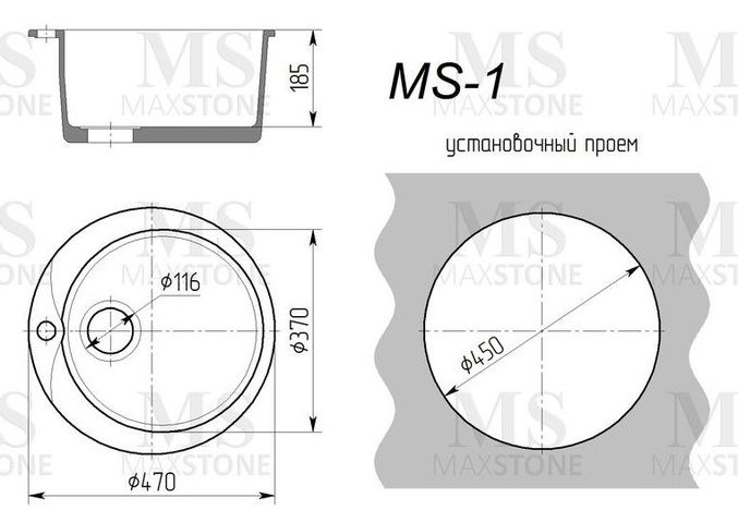 Мойка MS-1 из искусственного камня